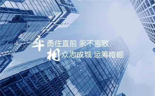 台州卒相企业管理咨询有限公司